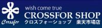 Crossfor_rakuten