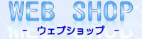 Crossfor_webshop